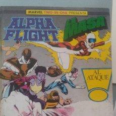 Comics : ALPHA FLIGHT 42 AL 44. Lote 209710626