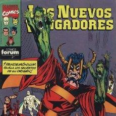 Comics: LOS NUEVOS VENGADORES NUM. 52 - FORUM. Lote 209739907