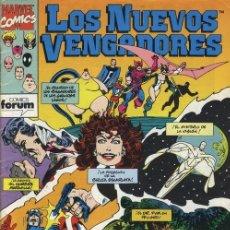 Comics: LOS NUEVOS VENGADORES NUM. 49 - FORUM. Lote 209740827