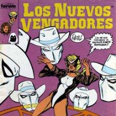 Comics: LOS NUEVOS VENGADORES NUM. 41 - FORUM. Lote 209742350