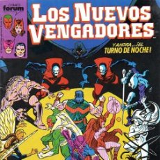 Comics: LOS NUEVOS VENGADORES NUM. 40 - FORUM. Lote 209742413