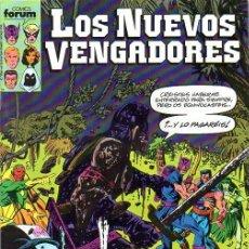 Comics: LOS NUEVOS VENGADORES NUM. 39 - FORUM. Lote 209742470
