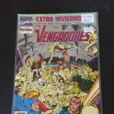 Comics: FORUM VENGADORES EXTRA INVIERNO BUEN ESTADO. Lote 209749538