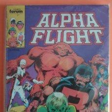 Cómics: ALPHA FLIGHT JOHN BYRNE - RETAPADO 1 A 5. Lote 209907096