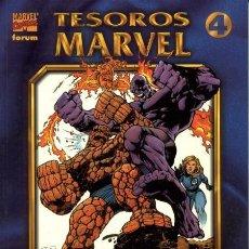 Cómics: TESOROS MARVEL 1 - LOS 4 FANTÁSTICOS. Lote 210265280