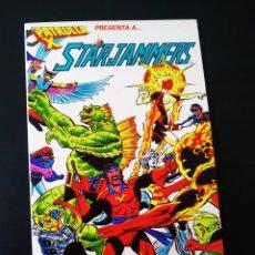 Cómics: EXCELENTE ESTADO LA PATRULLA X STARJAMMERS II FORUM 11 PRESTIGIO. Lote 210281776