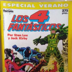 Cómics: ESPECIAL VERANO LOS 4 FANTASTICOS PRIMER VOLUMEN FORUM. Lote 210638602