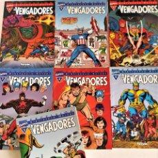 Cómics: LOS VENGADORES BIBLIOTECA MARVEL NºS 01 A 07 (1999) - MARVEL / FORUM. Lote 210654902
