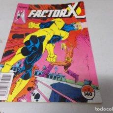 Cómics: FACTOR X NUMERO 11 COMICS FORUM. Lote 210684054