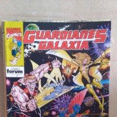Fumetti: GUARDIANES DE LA GALAXIA COMPLETA+ 1 ESPECIAL. Lote 210732145