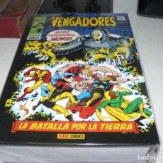 Cómics: TOMO LOS VENGADORES LA BATALLA FINAL POR LA TIERRA. Lote 210748096