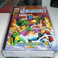 Cómics: TOMO LOS VENGADORES LA ERA DE MANTIS. Lote 210748144