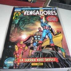 Cómics: TOMO LOS VENGADORES LA GUERRA DE KREE SKRULL. Lote 210748327