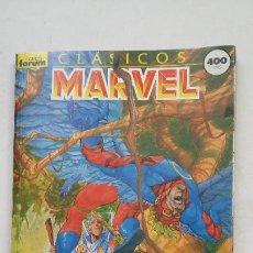 Cómics: CLASICOS MARVEL RETAPADOS CON LOS NUMEROS 20 - 21 -22 - 23 - 24 - 25 TDKC67. Lote 210767770