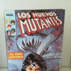 Cómics: LOS NUEVOS MUTANTES NUMERO 18 FORUM. Lote 211438936
