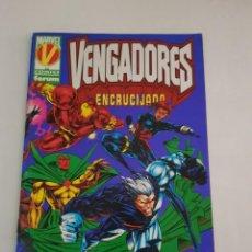 Cómics: VENGADORES ENCRUCIJADO COMICS FORUM ESTADO MUY BUENO MAS ARTICULOS ACEPTO OFERTAS. Lote 211463137