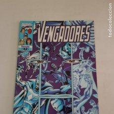 Cómics: LOS VENGADORES Nº 42 ESTADO MUY BUENO MAS ARTICULOS ACEPTO OFERTAS. Lote 211475462