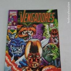 Cómics: LOS VENGADORES Nº 43 ESTADO MUY BUENO MAS ARTICULOS ACEPTO OFERTAS. Lote 211475582