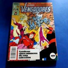 Cómics: FORUM - LOS VENGADORES VOL.1 RETAPADO CON LOS NUM. 91 AL 95 EXCELENTE ESTADO. Lote 211512374
