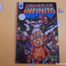Cómics: EL GUANTELETE DEL INFINITO. UNO DE SEIS. FORUM. Lote 211657235