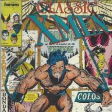 Cómics: CLASSIC X MEN RETAPADO 16 AL 20 - MUY BUEN ESTADO !!. Lote 212066977