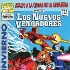 Comics: LOS NUEVOS VENGADORES EXTRA INVIERNO 1993 - FORUM. Lote 212358087