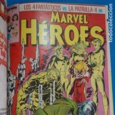 Cómics: COMIC RETAPADO DE MARVEL HEROES PATRULLA X AÑO 1987 Nº 8 NUMEROS COMICS FORUM LOTE 29. Lote 212509632
