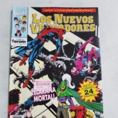 Cómics: LOS NUEVOS VENGADORES Nº 79 ESTADO MUY BUENO COMICS FORUM ACEPTO OFERTAS MAS ARTICULOS. Lote 212556317