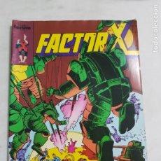 Cómics: FACTOR X Nº 19 ESTADO BUENO COMICS FORUM ACEPTO OFERTAS MAS ARTICULOS. Lote 212561387