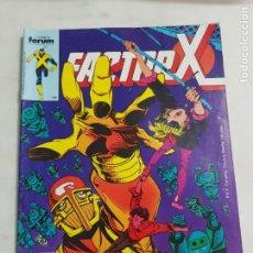 Cómics: FACTOR X Nº 20 ESTADO BUENO COMICS FORUM ACEPTO OFERTAS MAS ARTICULOS. Lote 212561408
