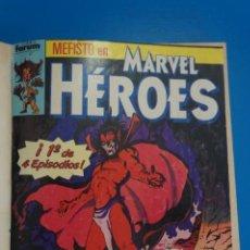 Cómics: COMIC RETAPADO MARVEL HEROES MEFISTO PANTERA NEGRA AÑO 1989 Nº 11 NUMEROS*** COMICS FORUM LOTE 35 B. Lote 212582208