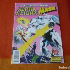 Cómics: ALPHA FLIGHT VOL. 1 Nº 40 ( MANTLO BUSCEMA ) ¡BUEN ESTADO! FORUM MARVEL TWO IN ONE LA MASA HULK. Lote 212613688