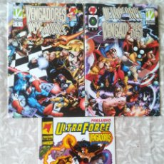 Cómics: VENGADORES ULTRAFORCE Y PRELUDIO. Lote 212644797