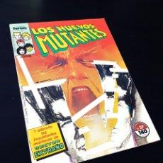 Cómics: EXCELENTE ESTADO LOS NUEVOS MUTANTES 27 FORUM. Lote 212744950