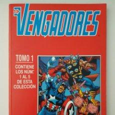 Cómics: LOS VENGADORES HEROES RETURN VOL 3 RETAPADO TOMO 1 - GRAPAS 1 A 5 - MARVEL FORUM GEORGE PEREZ. Lote 212794382