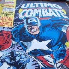 Cómics: LA ÚLTIMA AVENTURA DEL CAPITÁN AMÉRICA ÚLTIMO COMBATE NUMERO 1 DE 6 SERIE LIMITADA. Lote 213374097