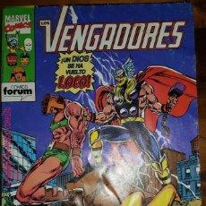 Comics: LOS VENGADORES VOL 1 128. FORUM. Lote 213751156