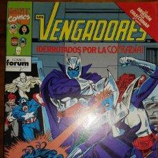 Cómics: LOS VENGADORES VOL 1, 122. FORUM. Lote 213769738