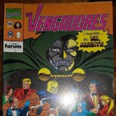Comics: LOS VENGADORES VOL 1, 119. FORUM. Lote 213859248