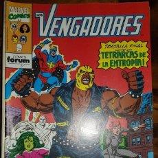 Cómics: LOS VENGADORES VOL 1, 118. FORUM. Lote 213859360