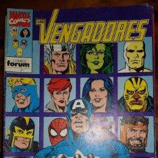 Comics: LOS VENGADORES VOL 1, 117. FORUM. Lote 213859552