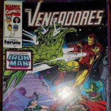 Cómics: LOS VENGADORES VOL 1, 115. FORUM. Lote 213859717
