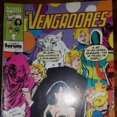 Cómics: LOS VENGADORES VOL 1, 114. FORUM. Lote 213859900