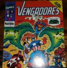 Cómics: LOS VENGADORES VOL 1, 113. FORUM. Lote 213860397