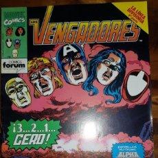 Cómics: LOS VENGADORES VOL 1, 112. FORUM. Lote 213860588