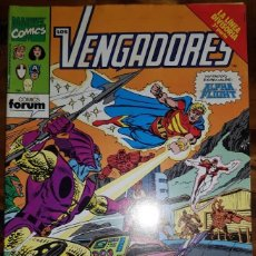 Cómics: LOS VENGADORES VOL 1, 111. FORUM. Lote 213860768