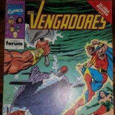 Cómics: LOS VENGADORES VOL 1, 109. FORUM. Lote 213861083