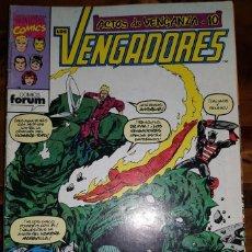 Cómics: LOS VENGADORES VOL 1, 102. FORUM. Lote 213863916