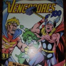 Cómics: LOS VENGADORES VOL 1, 100. FORUM. Lote 213864113