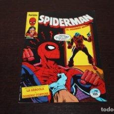 Cómics: SPIDERMAN EL HOMBRE ARAÑA NUMERO 79. Lote 213898182